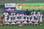 5月5日 第11回Gas Oneカップ準優勝